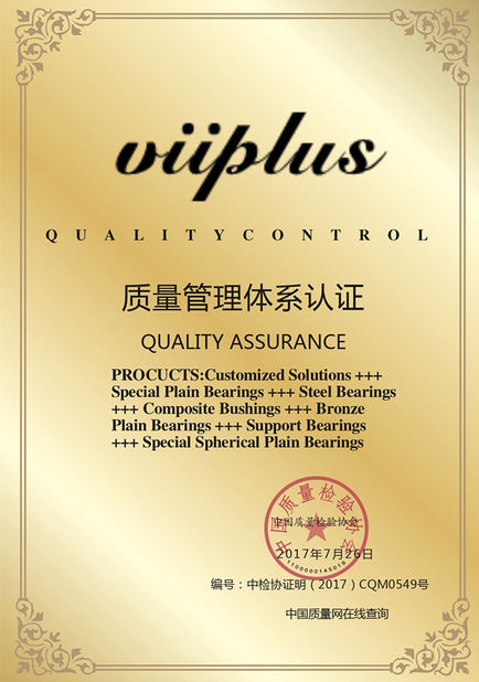 JIAXING VIIPLUS INTERNATIONAL TRADING CO.,LTD